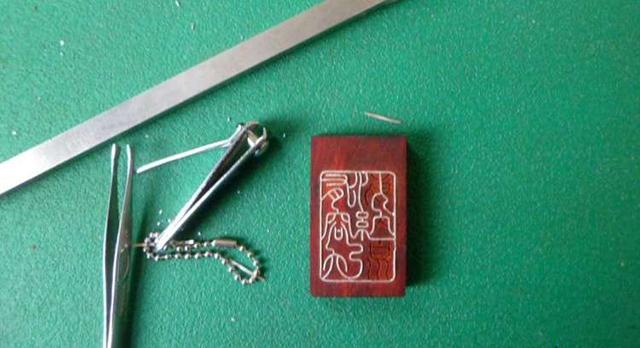 【木作过程】无事牌银丝镶嵌制作