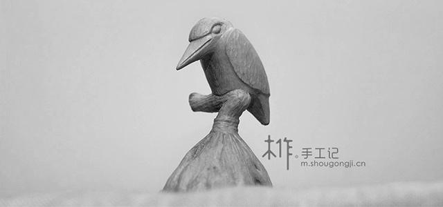 枯蓬寒雀-手工记木